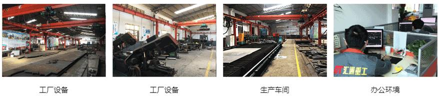 汇通机械生产厂房车间